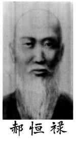 1_haohenglu_0.jpg